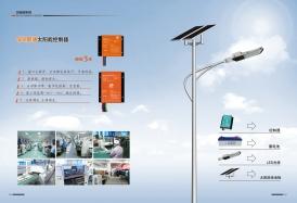 各国led太阳能路灯需求与使用情况