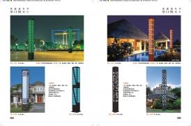 农村led太阳能路灯具有哪些优势
